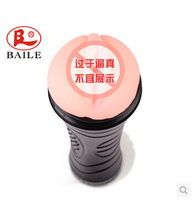 Male sex toy electric aircraft cup Adult sex dolls supplies man sex toys