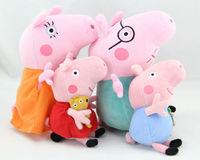 4PCS/lot Daddy Mummy Pig Peppa George Pappa Pig toys for children family Plush Toy Set Peppa Teddy Stuffed Animals Dolls Kids