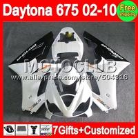7gifts White black For TRIUMPH 02-10 Daytona 675 2002 2006 2007 2008 2010  9C82 gloss white 02 03 04 05 06 07 08 09 10 Fairings