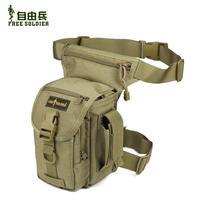 FREE SHOPPINH NEW BRAND Outdoor motor waist pack multifunctional leg bag tactical leg bag sports ride waist pack bag