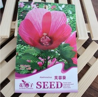 1Bag Hibiscus Moscheutos Seed 25 Abelmoschus Hibiscus Flower Seed Univalve Red Pot