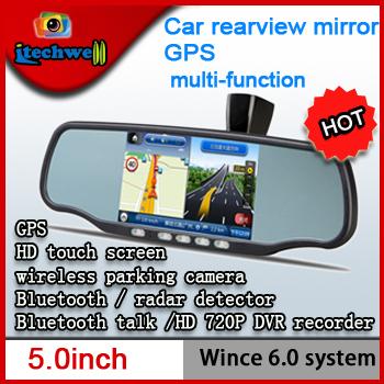 GPS Navigation Rearview Mirror+Wireless Reversing Camera+h+Bluetooth+4GB maps(China (Mainland))