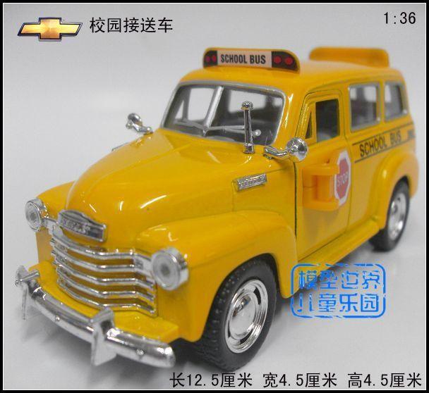 Free shipping KINSMART 1:36 Chevrolet 1950 SCHOOL BUS Alloy model car toys(China (Mainland))