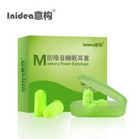 Free shipping ( 2 pairs / lot )  anti-noise earplugs soundproof earplugs male women's mute sleeping earplugs study earplugs
