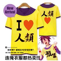 Cos No Game No Life T-shirt Anime Cotton Short-sleeve T shirt Men clothes Tops Tee