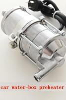 car water box preheater,3000Wmauto heated device,free shipping