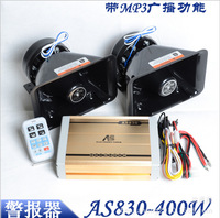 Dodge AS830 400W car alarm siren car with two speakers with MP3 player, radio propaganda function, read U disk