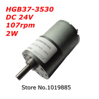 Wholesale 4pcs HGB37-3530 37mm 24V 107 rpm 2W Mini Micro Brushed DC Gear Motor With Metal Geared Reduction Box