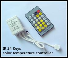 color temperature control promotion