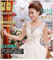 Luxury elegant double shoulder Wedding dress, princess style,floor length,bridal dress