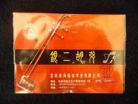 Erhu strings mp3 silver erhu strings set string mp3
