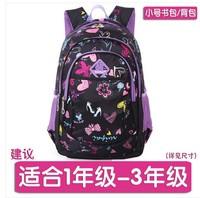Primary school students school bag school bag fancy female child backpack double-shoulder child school bag 1-3