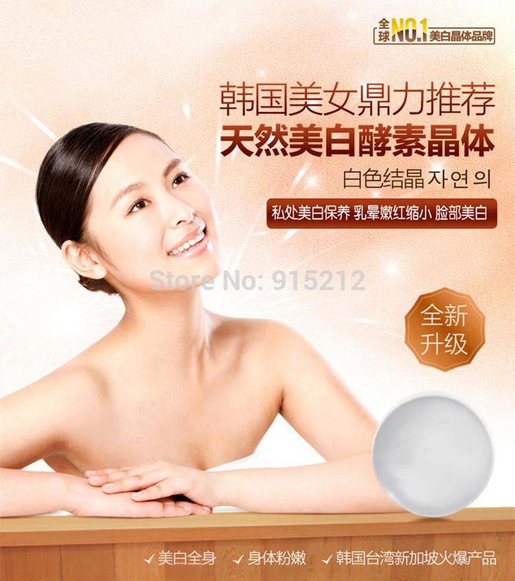 Comme éviter les taches de pigment à la grossesse
