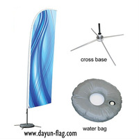 Beach Flag (BF07) 2.3 Meters Height Blade Shape