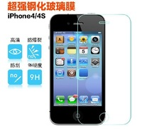 Free shipping toughened glass screen protector for Apple iphone 4/4S