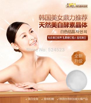 1 шт. интимная тело отбеливание зубов кристалл мыло Hongnen гениталии ареолы