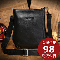 casual man bag quality genuine leather male shoulder bag cross-body messenger bags for men