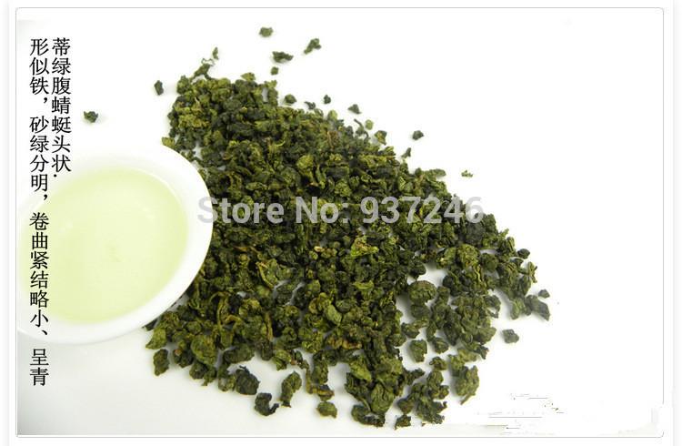 Чай молочный улун Tie guan yin 125g Anxi Tieguanyin Tikuanyin oolong чай молочный улун oolong tea 125g anxi tieguanyin tikuanyin oolong
