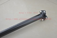 Seatpost carbon fibre bike seatpost bicycle seat post 27.2/30.8/31.6*400mm