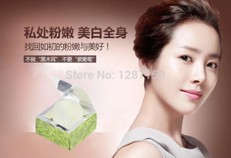 2pcs Full-body whitening body lotion whitening enzyme bath salts papilla clinched a washed(China (Mainland))