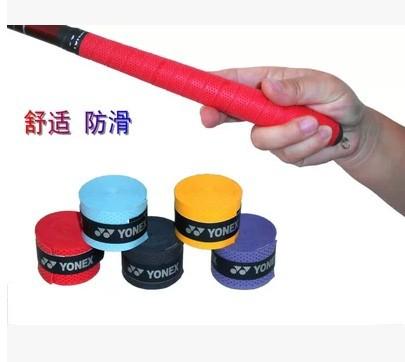 Popular Fishing Rod Handle Wrap Buy Popular Fishing Rod