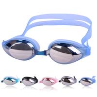 Waterproof comfortable anti-fog swimming goggles general waterproof anti-fog large frame swimming glasses