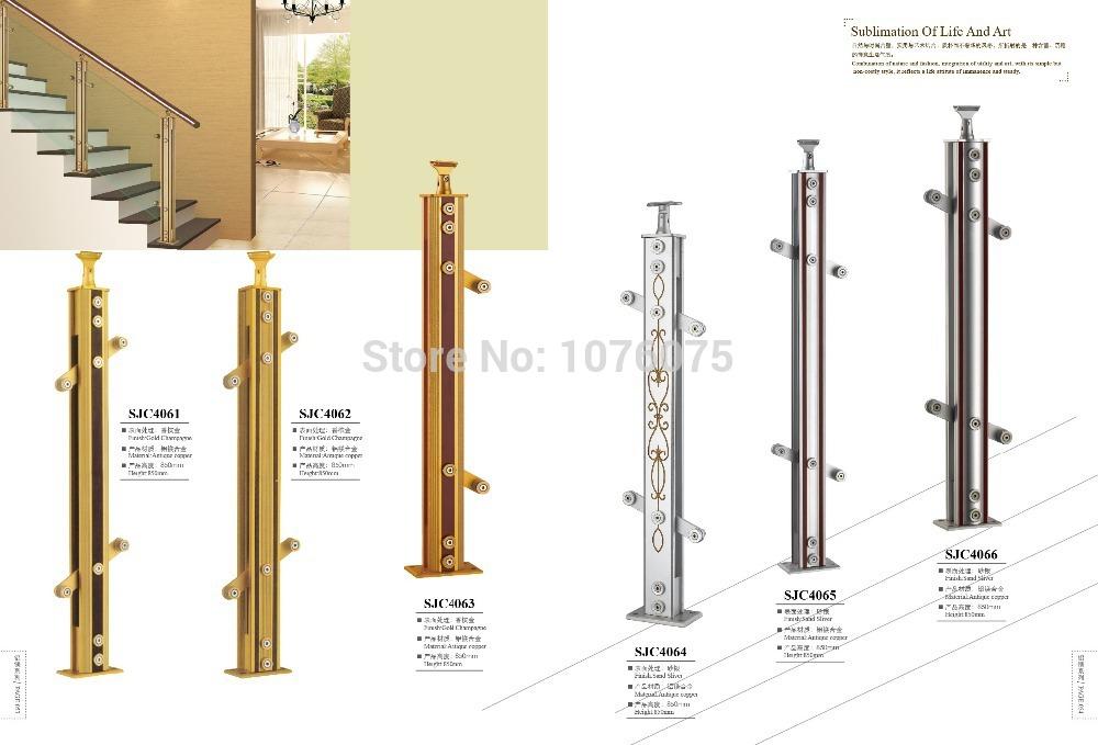 SJC4064CustomizeAL-MG ALLOY stair armrest fence guardrail railing AL-MG ALLOY SERIES(China (Mainland))