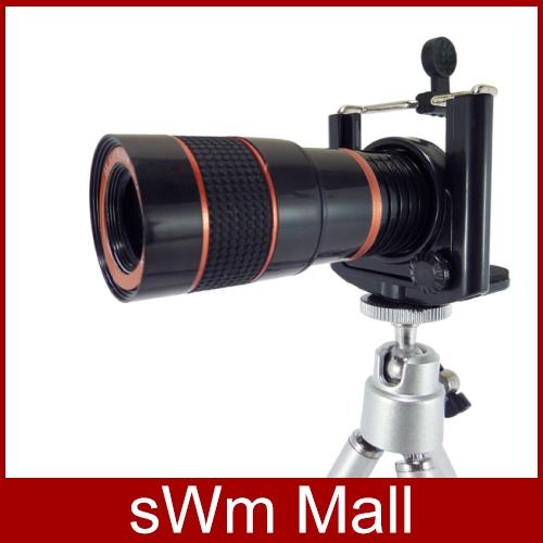 New 8x Zoom Telescope for HTC Universal External Camera Lens Mini Portable Optical Camera for LG Mobile Phone Lens Send Tripod(China (Mainland))