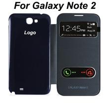 flip phone case promotion