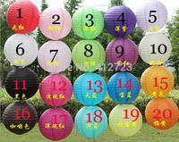 Hot Sale!!!!10pcs/lot mix8'' and 4'' Chinese paper lantern home/party decoration wedding decoration 20 colors wedding lantern