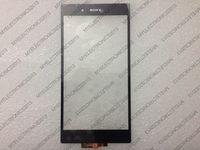 Touch Screen Glass Lens Digitizer For Sony Xperia Z Ultra XL39h C6802 Original