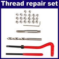 25 Piece Helicoil Thread Repair Recoil Insert Kit M6 x 1.0 x 8.0mm