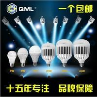 Wholesale E27 B22 Led Light Bulb   30W 40W LED Bulb Lamp, 7W 9W 12W 110V 220v 240V Cold Warm White Led Spotlight