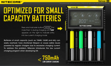 battery display promotion