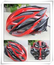 Free Shipping Men's Road Cycling Helmet Sport Bike Parts 220g CMB1-OS0071(China (Mainland))