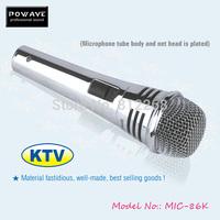 POWAVE condense microphone MIC 86K professional microphone for karaoke microphone microfones