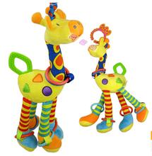 giraffe stuffed animal plush promotion