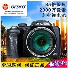 popular digital slr camera