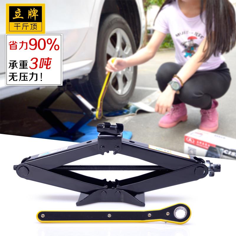 Standee car jack car hand suv barrowload sedan 2t3t carphones automotive car jack hand jack lift super(China (Mainland))