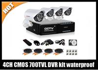 4CH D1 CCTV Security DVR Kit 4pcs 700TVL outdoor indoor IR camera system  BQ-DVK7104CH