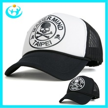 newborn baseball cap price