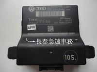 VW gateway control 3C0907530N  ( 3C0 907 530N )