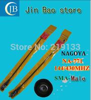 NAGOYA NA-771 SMA-Male 144/430MHZ Dual Band Antenna for Handheld Radio