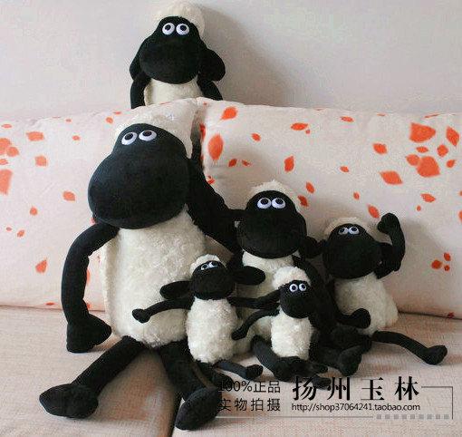 stuffed animal shaun the sheep 25cm sheep plush toy soft doll w2904(China (Mainland))