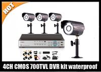 4CH D1 CCTV Security DVR + 4pcs 700TVL  30m IR camera outdoor used BQ-DVK8004CH