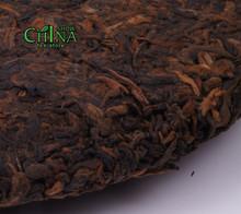 1988yr Aged Pu er Puerh Cake Tea Aged puer Pu erh Cake Tea Golden Buds