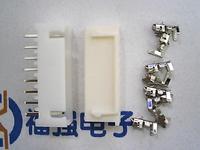 10pcs/lot Xh2.54 plastic shell plug 2p 3p 4p 5p 6p 7p 8p 9p 10p 11p 12p FREE SHIPPING