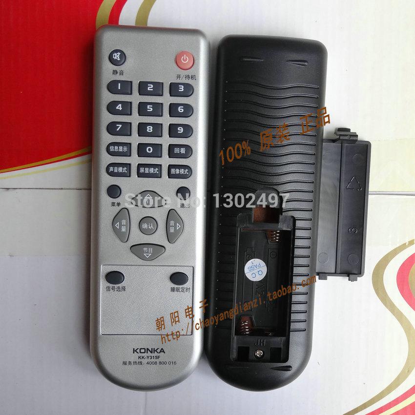 FREE SHIPPING-Kon &ka new original TV remote control KK-Y315F Universal KK-Y315 LC26ES30B(China (Mainland))