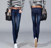 Dark blue skinny pencil woman leggings brand jeans promotion,high waist jeans female designer jeans high elasticity trousers