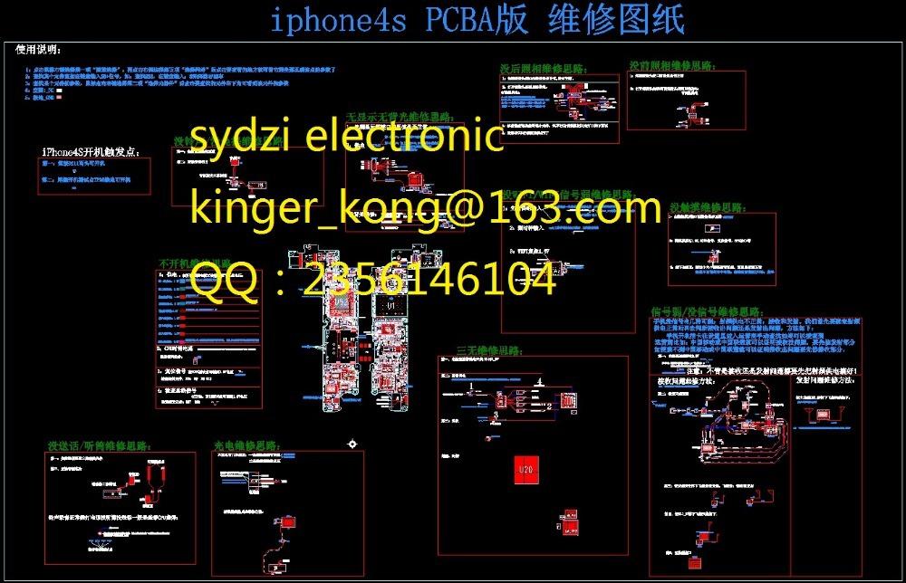 Для apple , iphone 4S